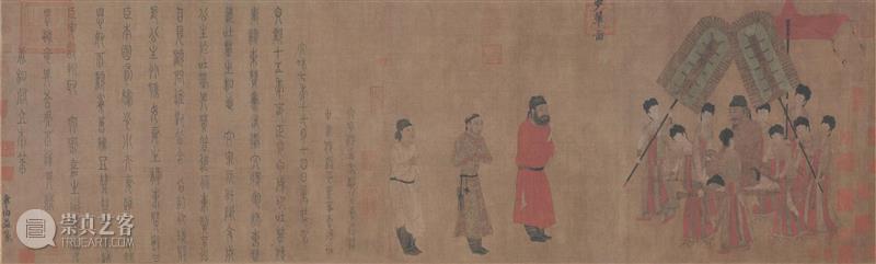 公益课堂:讲给孩子的中国美术史|《步辇图》 (隋唐绘画1)  鸿美术馆 公益 课堂 孩子 中国 美术史 隋唐 绘画 步辇图 人类 美的 崇真艺客