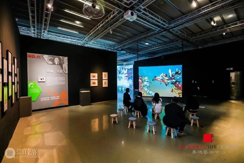 大家谈光宇丨现代主义的第三条路 视频资讯 嘉德艺术中心 光宇丨现代主义 第三条路 中国 艺术 第一人 漫画 先驱 都市 文明 体系 崇真艺客