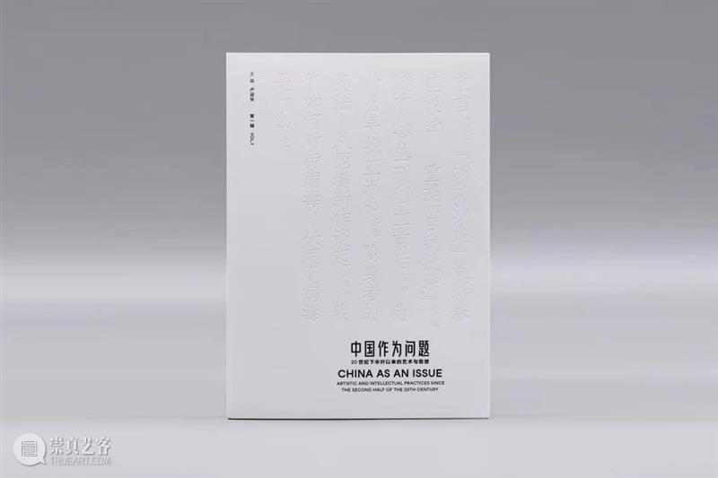 开馆通知与线上书展丨2月24日-28日 Printed Matter 线上书展见!  北京中间美术馆 Matter 线上 书展 通知 wang 中间美术馆 时间 巨浪 余音 朋友 崇真艺客