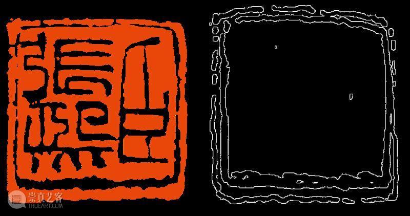 【篆刻讲堂】章法与边格:边格在章法中的功能(二)  西泠印社 章法 讲堂 边格 功能 吴昌硕 初名 俊卿 初字香朴 苍石 仓石 崇真艺客