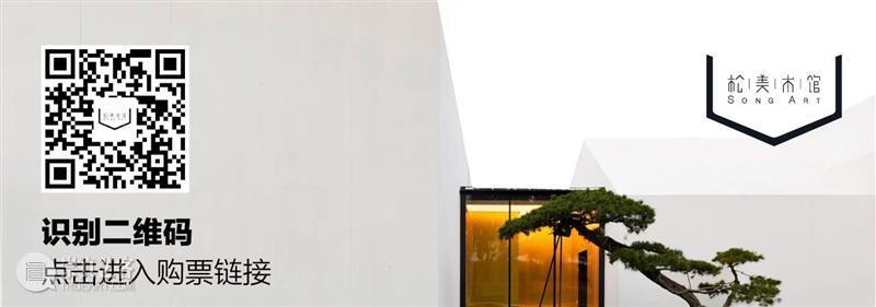 「松」推荐 | 最会讲故事的艺术书系列  松美术馆 崇真艺客