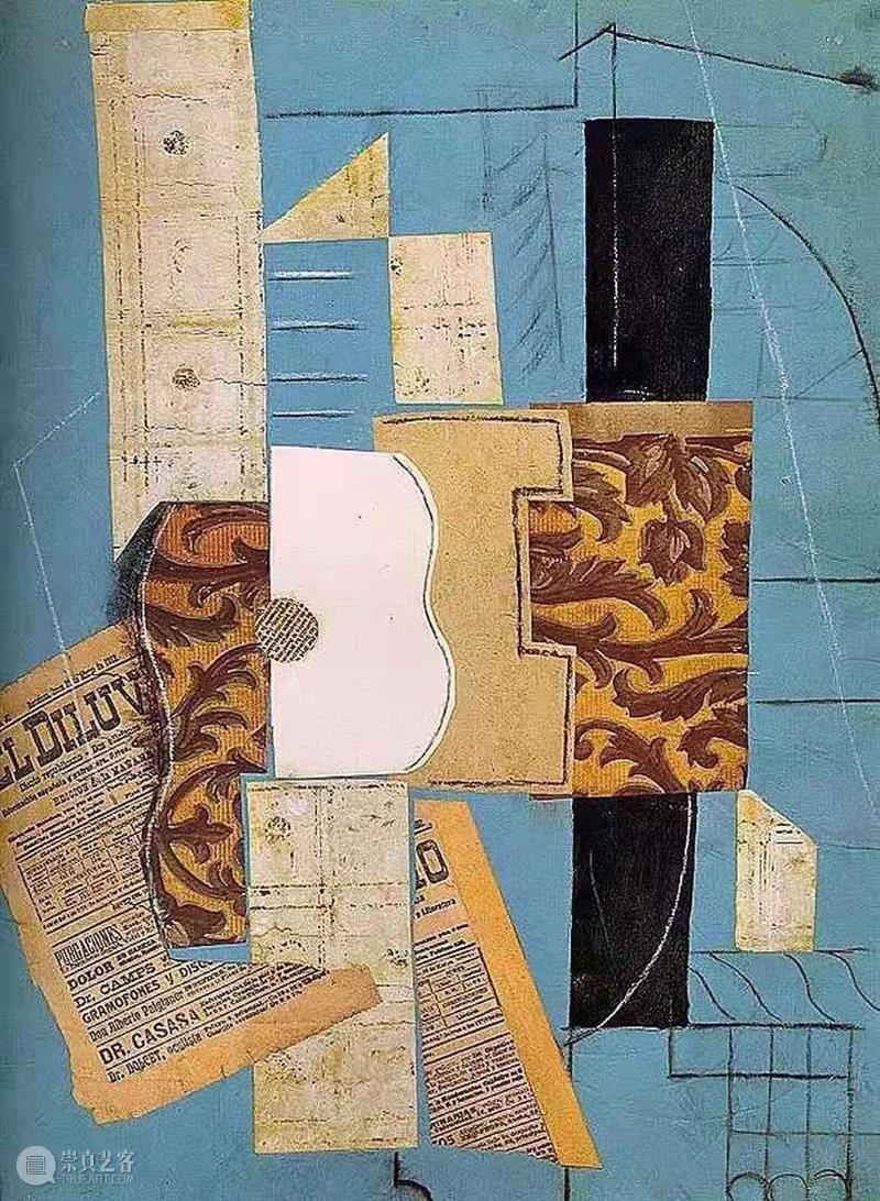 诸葛沂 | 伊夫-阿兰·博瓦的结构主义艺术批评 和《作为模型的绘画》  诸葛沂 崇真艺客