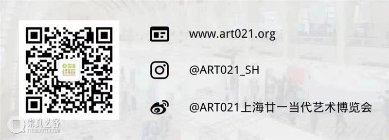 新展开幕 | 本周(2021.02.22-2021.02.28) 即将开幕  ART021 崇真艺客