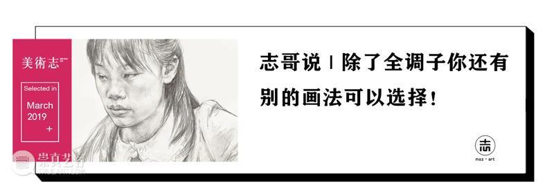 运动类速写怎么画?看完这些范画你也许会有感悟!—— 刘天速写教学 刘天 运动类 范画 人物 个人 简介 艺术学院 环境艺术专业 美术 工作 崇真艺客