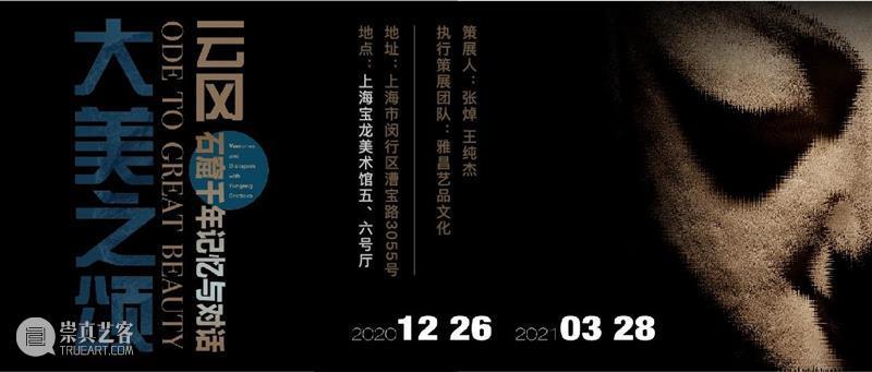 Powerlong珍藏:奈良美智 Power long 奈良美智 系列 宝龙美术馆 珍藏展 艺术名家 视频 形式 语言 崇真艺客