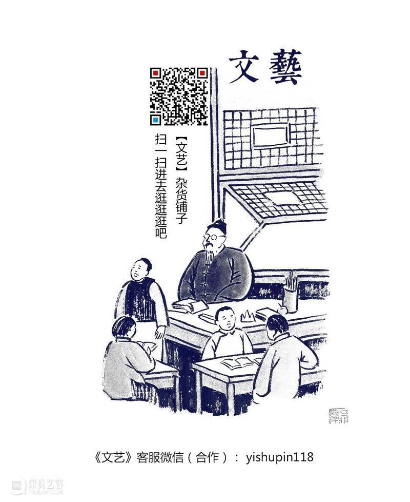 罗家伦:提起中国的知识分子,就很觉痛心。 中国 罗家伦 知识分子 文人 清谈 责任 思想 怡情 李太白 护符 崇真艺客