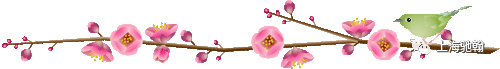 【驰翰•2021迎春】有人才华满腹,却满不在乎 驰翰 人才华 满腹 雅昌电子图录 https 游览器 客服 二维码 资讯 重点 崇真艺客