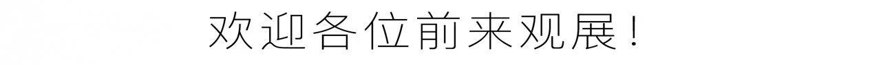 艺术家推介   对花 · 四记 —— 张民 艺术家 张民 对花 四人 主题展 展期 地点 上海市 黎明路 美博美术馆 崇真艺客