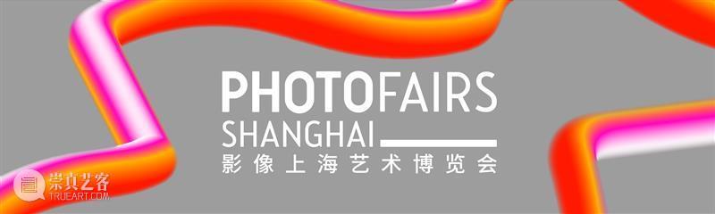 PHOTOFAIRS 喊你来工作! PHOTOFAIRS 影像 艺术 博览会 目前 市场 经理 媒体 职位 简历 崇真艺客
