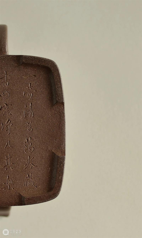【保利拍卖】一壶清茗,其乐蘧蘧——陈鸣远紫砂艺术珍赏 紫砂 陈鸣远 其乐蘧蘧 艺术 保利拍卖 宜兴 陶艺 中期 晚期 名家 崇真艺客