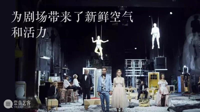 剧看世界 为什么老是德语戏剧? 德语 戏剧 世界 布莱希特 海纳 穆勒 楚克 迈耶 迪伦马特 耶利内克 崇真艺客