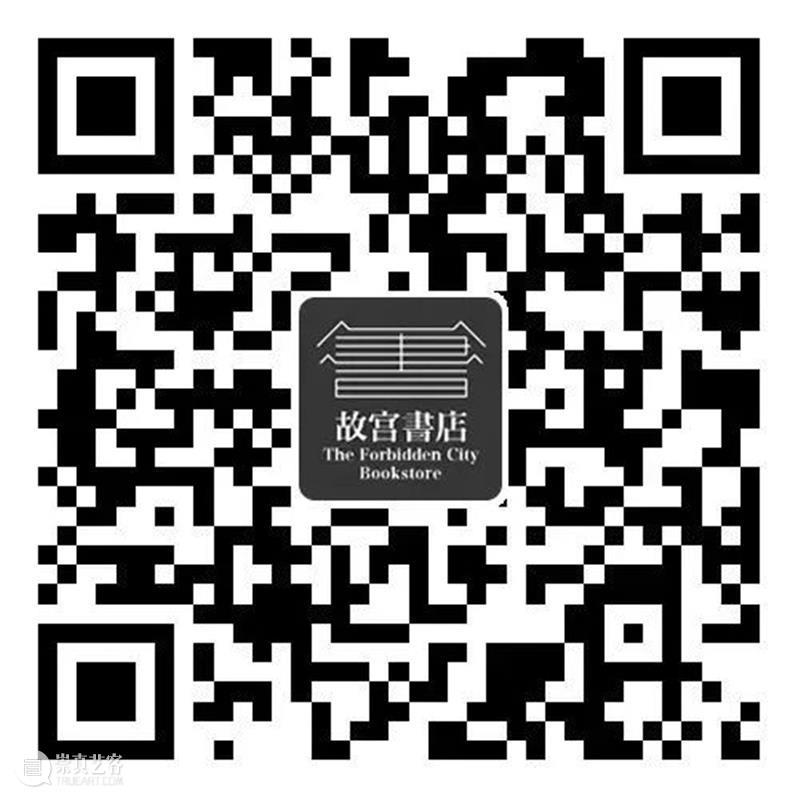 故宫院刊︱江秋萌:鲜于枢过目书画及所用印鉴 崇真艺客