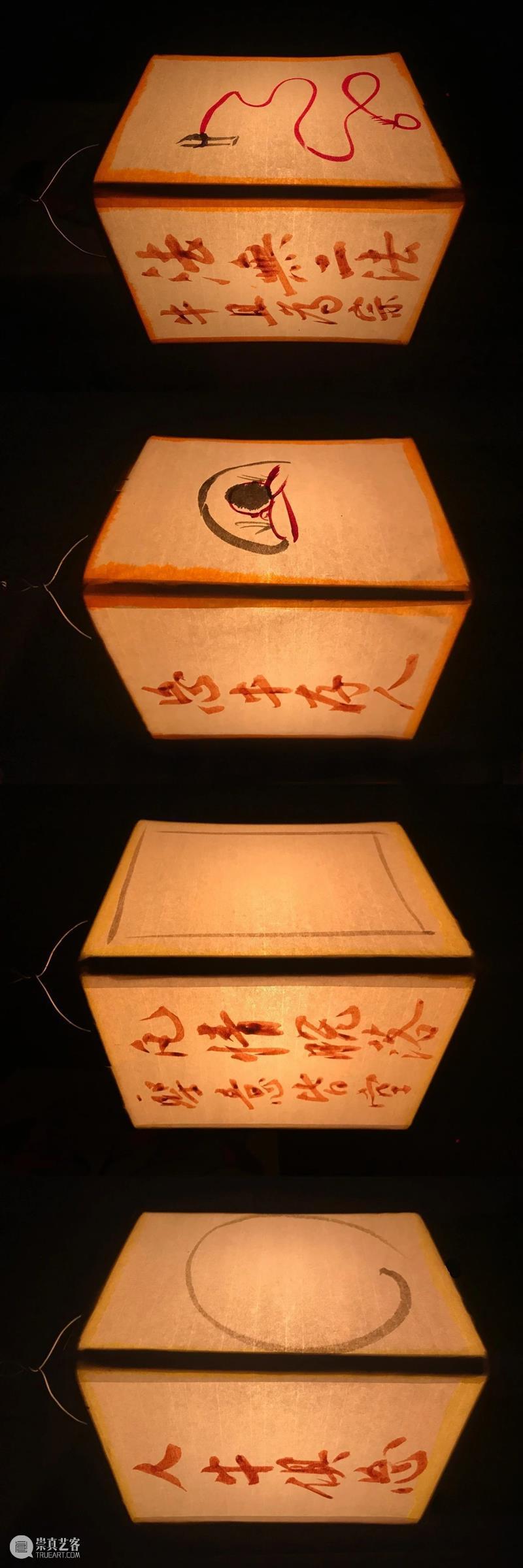 仝天庆|十牛灯图 仝天庆 Tong 十牛图 Pictures Bull高粱秸 蜡烛 宣纸 水墨 颜色 straw 崇真艺客