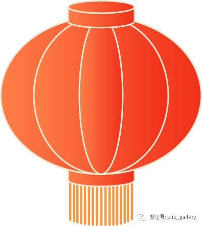 偏锋画廊祝您元宵节快乐! 偏锋 画廊 乔十光 QIAO 盘中 柿子 局部 Detail 木板 漆画 崇真艺客