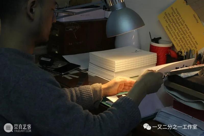 自问自答  《真好玩》 真好玩 钟孺乾 沈伟 周颢 新春 书画 雅集 时间 逛书店 奖品 崇真艺客