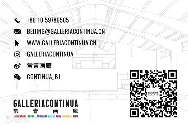 职位招聘 | 常青画廊北京空间 | 画廊媒体经理 GALLERY MEDIA MANAGER RECRUITMENT 职位 画廊 媒体 经理 北京 常青画廊 空间 POSITION MANAGER RESPONSABILITIES 崇真艺客