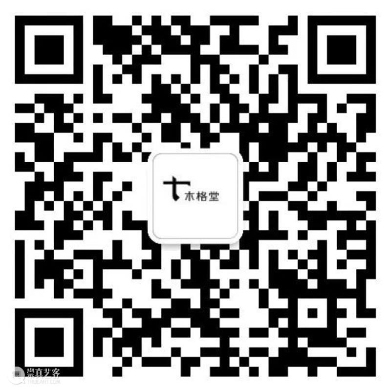 """公开课   """"扫描中国当代摄影三十年""""明日开课 公开课 中国 陆元敏 上海人 系列 朱炯 老师 线上 课程 摄影师 崇真艺客"""