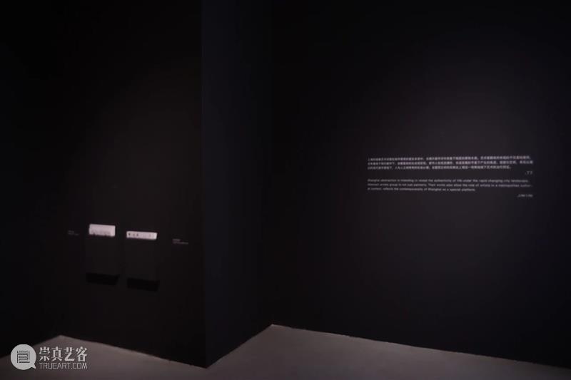 满月时分,元宵快乐! 满月时分 元宵 华灯 竞处 元宵佳节 上海明圆美术馆 都市 景观 艺术 现场 崇真艺客