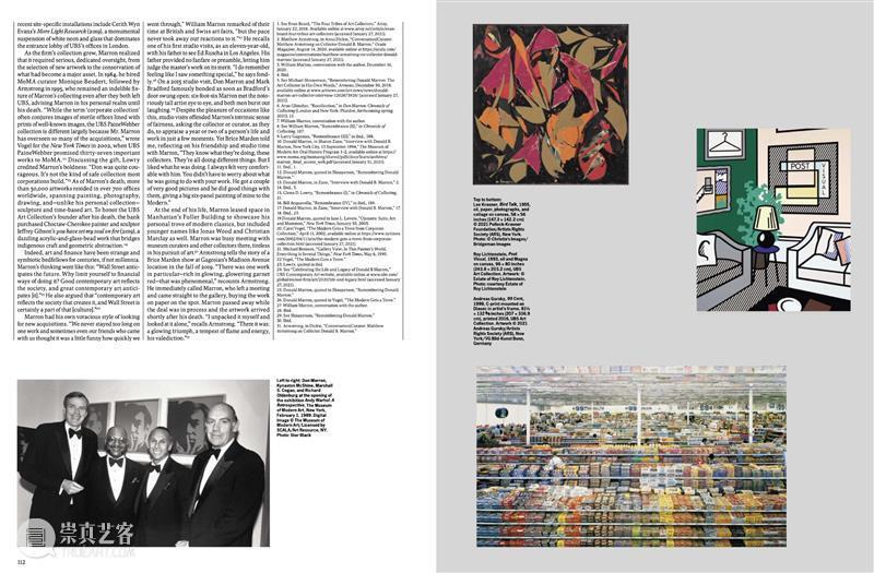 高古轩季刊2021年春季刊面市,可在线阅读 季刊 高古轩 刊面市 Richter Spring 杂志 艺术家 格哈德·里希特 早期 封面 崇真艺客