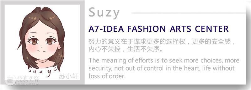 【IFA-流行趋势】后疫情时代下的创意秀场设计|没有什么可以阻止未来 视频资讯 苏小轩 疫情 创意 时代 秀场 未来 IFA 趋势 时尚界 全球 时装 崇真艺客