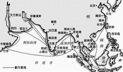 我们的征途是星辰大海——中国嘉德2021春季拍卖会公开征集泉州站 中国 嘉德 拍卖会 我们的征途是星辰大海 泉州站 闽南 名城 本次 门类 书画 崇真艺客