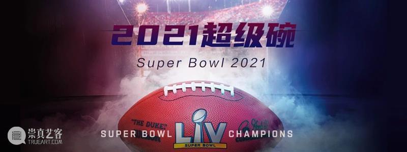 """最新虚拟观看体验,只需100美金 ,你就能出现在2021年""""美国春晚""""超级碗观众席 美国 春晚 美金 虚拟 观众席 超级碗 Bowl 美式橄榄球 冠军赛 美国佛罗里达州 崇真艺客"""