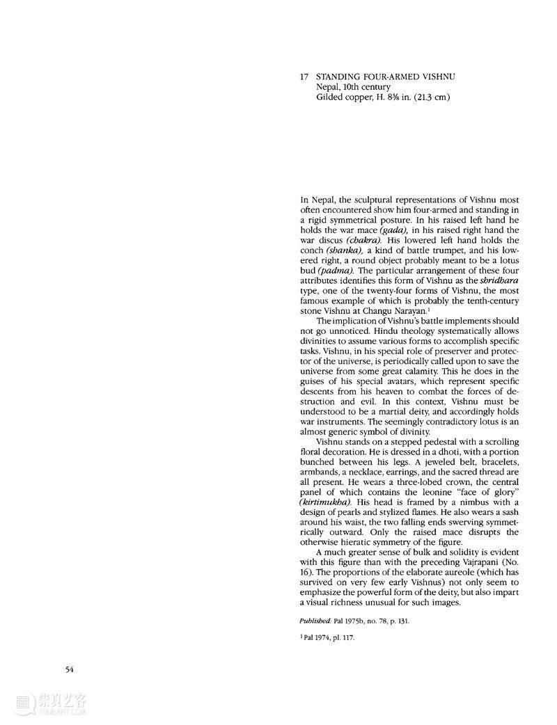 南山供秀 《莲花光辉 · 克罗诺斯收藏的印度和东南亚艺术》电子版免费下载 克罗诺斯 印度 电子版 南山 秀  莲花光辉 东南亚艺术 Kronos 东南亚 艺术 崇真艺客