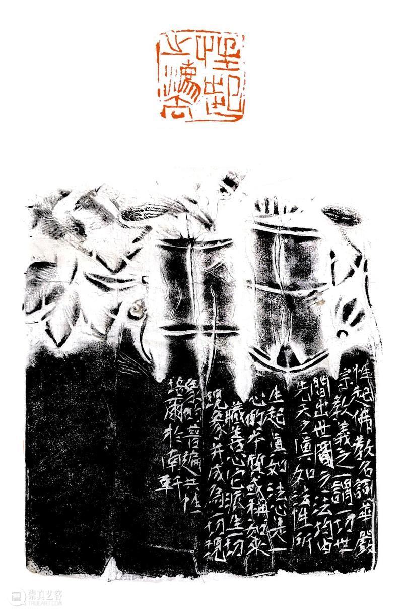 【爱社如家】积翠重苍——朱培尔书画篆刻作品欣赏(二) 爱社 如家 作品 积翠重苍 朱培尔 书画 编者按 西泠印社 文物 其中 崇真艺客
