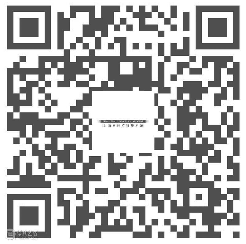 《艺呼百影》入围作品公布!  上海喜玛拉雅美术馆 艺呼百影 作品 上海喜玛拉雅美术馆 影像 活动 以来 期间 美术馆 艺术 公众 崇真艺客