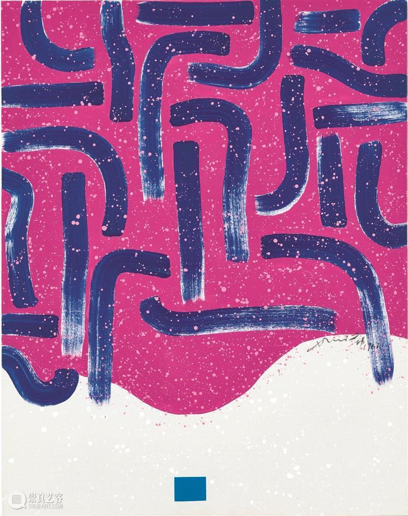 王璜生:生命归源——关于萧勤老师的艺与人  松美术馆 萧勤 老师 生命 王璜生 艺与人 当年 工作 画廊 杂志 彩色 崇真艺客