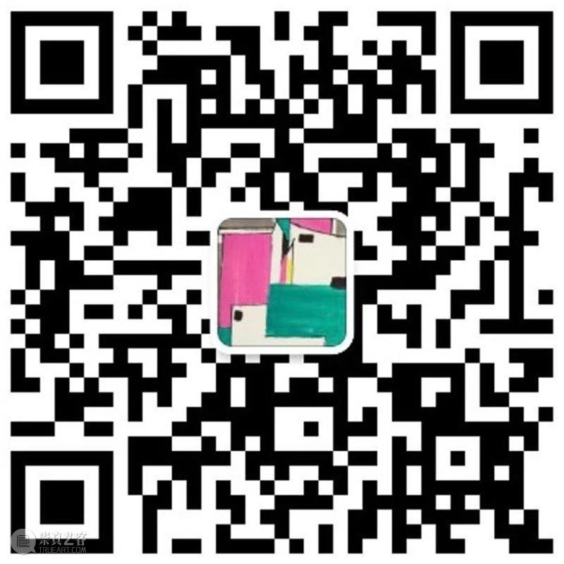 活动回顾|中国年文化与设计展里的汉服秀  浙江美术馆 中国 活动 文化 汉服秀 金牛纳福上元安康寒风 细雨 气温 浙江美术馆 汉服 妹妹 崇真艺客