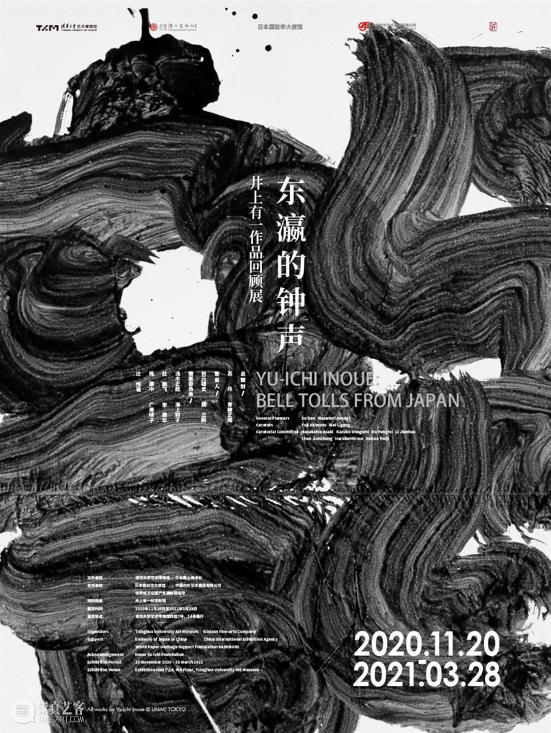 【京津冀】3月份有什么好看的展览?(第1期) 京津冀 月球 样品 中华 时间 地点 中国国家博物馆 中国 艺术 线索 崇真艺客