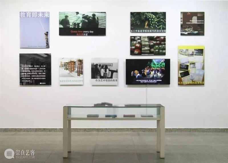 【生生】自然、人和技术的生产| 生产厅(III) 视频资讯 空间站艺术中心 崇真艺客