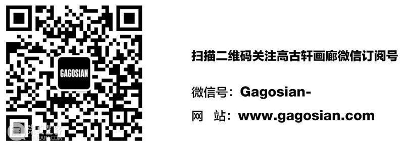 高古轩即将参加巴塞尔艺术展全新推出的「OVR:艺术先锋」网上展厅 巴塞尔 艺术展 OVR 艺术 先锋 网上 展厅 高古轩 Gursky Square 崇真艺客