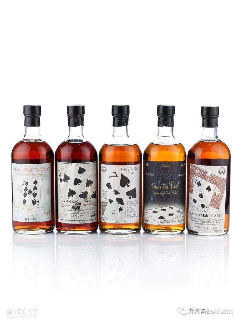 邦瀚斯2021年首个日本威士忌拍卖 「白手套」100% 成交 邦瀚斯 日本 威士忌 手套 线上 日威一藏 拍品 成交额 港元 羽生 崇真艺客