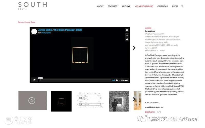 艺术市场专栏 | 从小型到全球合作,艺廊的协作让未来充满全新可能 艺术 市场 专栏 全球 艺廊 未来 可能 巴塞尔 艺术展 artnet 崇真艺客