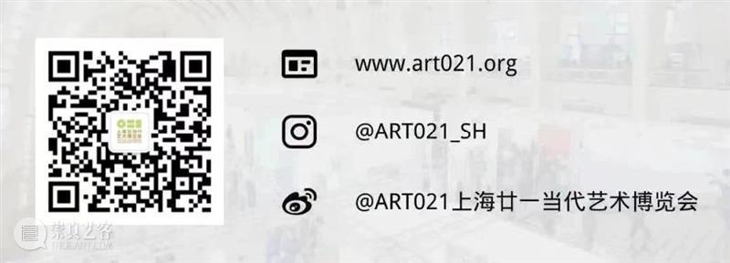 新展开幕 | 本周(2021.03.15-2021.03.21) 即将开幕 崇真艺客
