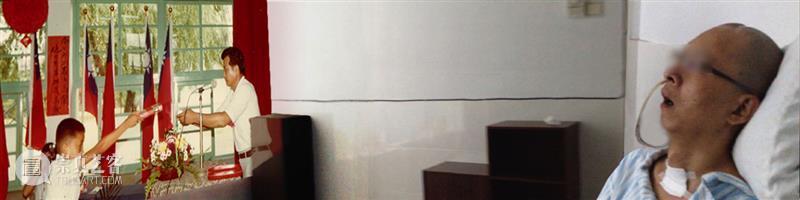 讲座回顾 |在象征贫瘠的时代艺术何为?——医院生成美术馆 讲座 时代 艺术 医院 美术馆 情况 广州美术学院大学城美术馆 领域 艺术家 吴超 崇真艺客