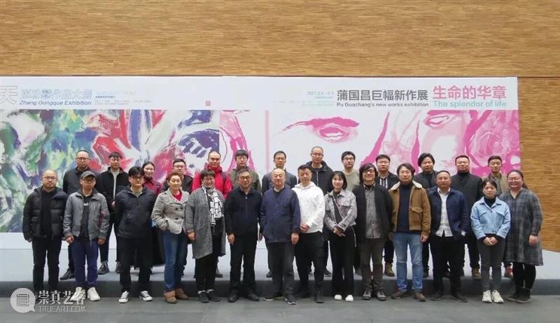 南京书画院青年画院年度工作会议在宁召开 南京书画院青年画院 年度 工作会议 金陵美术馆二楼 会议室 南京市 文化 巡视员 南京书画院 金陵美术馆 崇真艺客