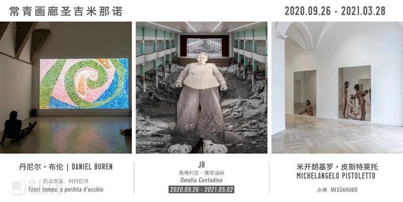 视频与文字回顾 | 邱志杰系列演讲第二场《骷髅幻戏》 邱志杰 视频 系列 骷髅幻戏 文字 常青画廊 北京 空间 中国 艺术家 崇真艺客