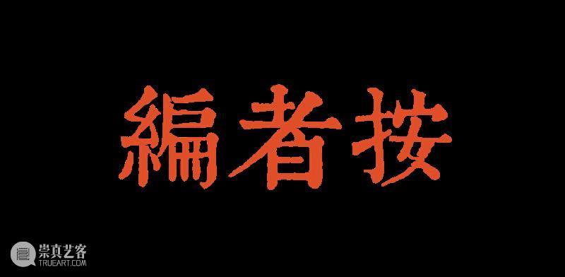 庆祝中国共产党成立100周年 | 《全国百家印社集》火热征集中 中国共产党 全国百家印社集 火热征集 西泠印社 中国 艺术 联合国教科文组织 人类 文化遗产 之后 崇真艺客