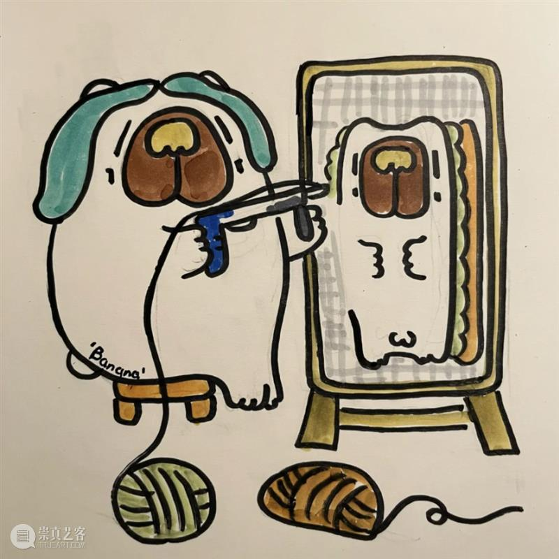 Coutts Interview   王香蕉:坚持简单,创造快乐 王香蕉 Interview 香蕉 上海 华山美校 上海复旦视觉艺术学院 家里 斗牛犬 原型 绘画 崇真艺客