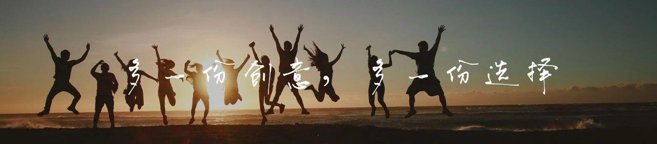 【美博美术馆】志生:小径分岔的花园——王小双:城市之光 美博美术馆 志生 小径分岔的花园 王小双 城市之光 诚意 年度 主题 美术馆 主题展 崇真艺客