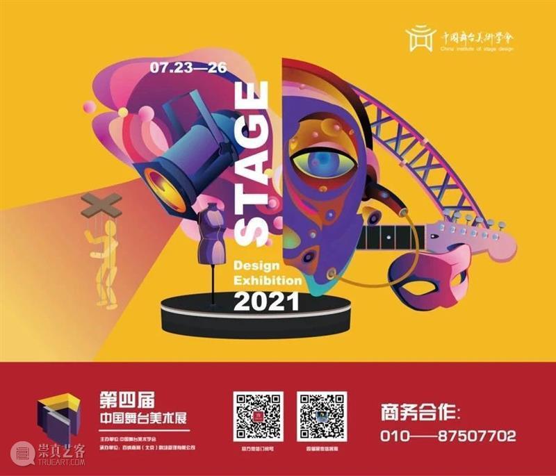 绘画丨富有想象力,让人耳目一新的超现实主义画作  中国舞台美术学会 超现实主义 绘画 想象力 画作 上方 中国舞台美术学会 右上 星标 本文 油画 崇真艺客
