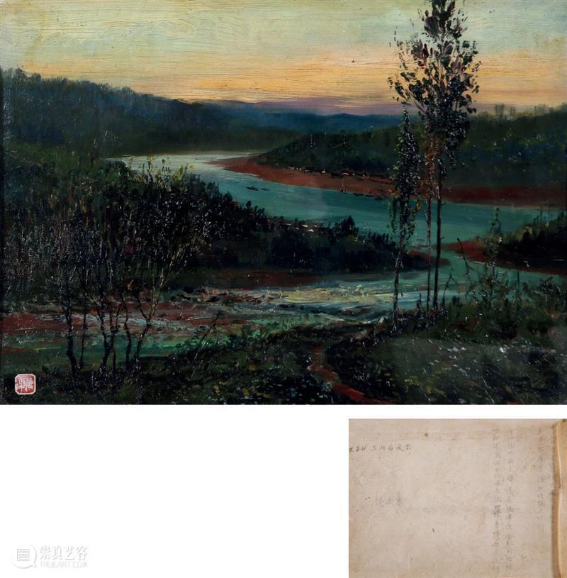 圣佳四季25期拍卖会   从风景到心灵:20世纪以来的中国田园绘画 圣佳 田园 中国 风景 拍卖会 心灵 INTERNATIONAL AUCTION 艺术 空间 崇真艺客