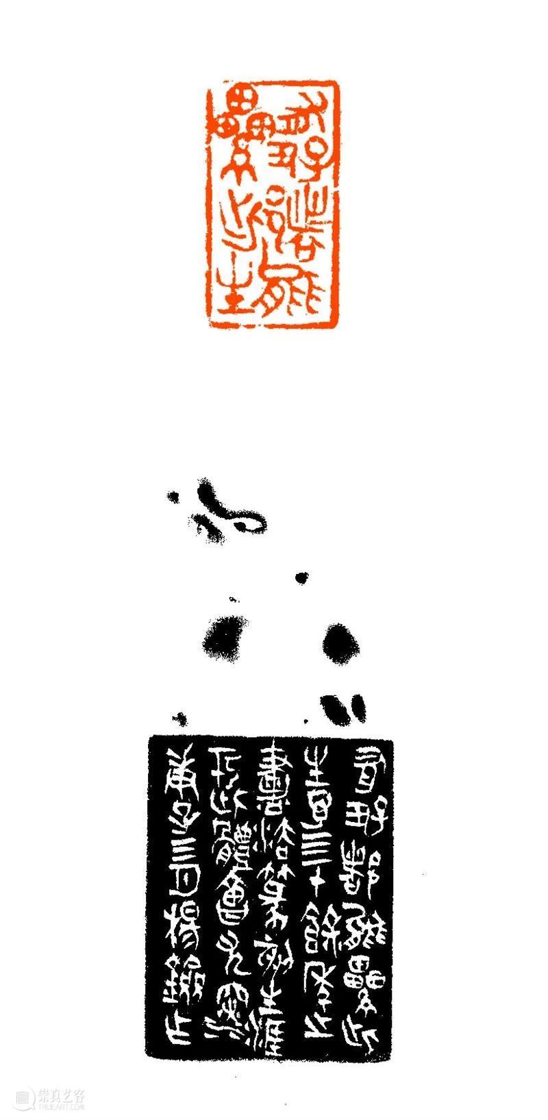 """【爱社如家】""""禅心古韵""""——杨剑捐赠展作品欣赏(一) 爱社 如家 作品 禅心 古韵 杨剑 编者按 西泠印社 文物 其中 崇真艺客"""