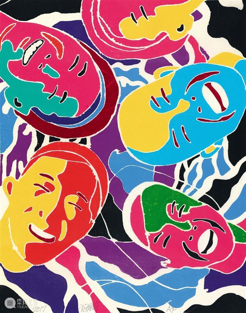 为了不忘却的纪念  ——致敬中国新兴版画运动九十周年 中国新兴 版画 名称 纪念 时间 地点 金陵美术馆三号 展厅 出品人 尤荣喜 崇真艺客