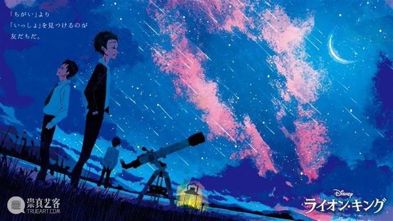 最美的时光 最美的时光 日本 插画师 京都 芸術大学 讲师 ジョゼ@ phine 一生 生活 崇真艺客