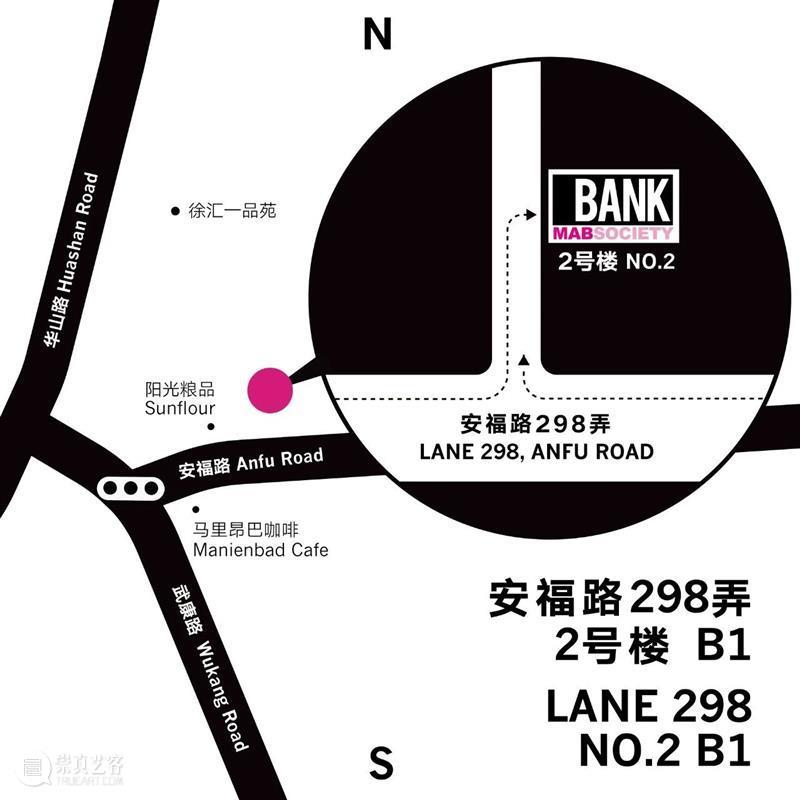 BANK 03.24-25 短期闭馆通知 | Briefly closed from March 24-25 BANK 短期 通知 期间 Thu Fri Sat 当前 What 陆明龙 崇真艺客