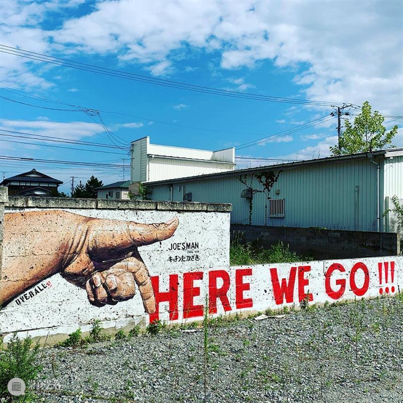 【IFA-时尚资讯】云看艺术 | 以艺术与希望重启双葉町 Rebuilding Futaba, Fukushima Futaba 艺术 IFA 资讯 双葉町 Fukushima 日本 福岛县 东北部 Tōhoku 崇真艺客